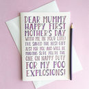 'Dear Mummy' Funny Baby's First Mother's Day Card