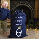 My First Christmas Personalised Sack