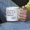 Personalised Inspirational Quote Bone China Mug