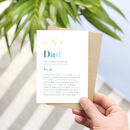 Personalised Dad Definition Card