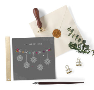 Eid Greetings Card Grey Geometric Circles
