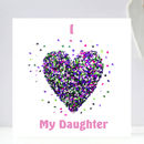 Daughter Birthday Card, Butterfly Heart Card