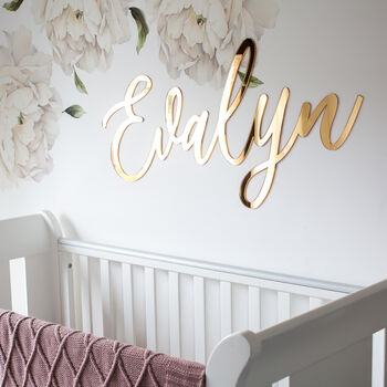 Giant Nursery Name Sign