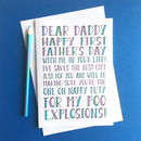 'Dear Daddy' Funny Baby's First Father's Day Card