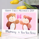 Personalised Bear First Mother's Day Card