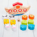 Personalised Noahs Ark Wooden Stacking Toys Game