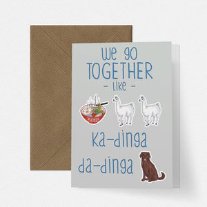 Funny Llama Song Love Card