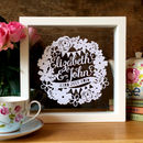 Personalised Floral First Wedding Anniversary Gift