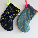 Shooting Star Christmas Stocking