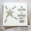 Personalised Gold Star Of Greatness Greetings Card