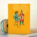 Special Age 80th Birthday Card 'Hooray'