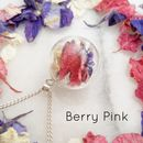 Teachers Gift: Personalised Flower Petal Necklace
