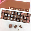 Personalised Chocolates For Eid Mubarak Celebrations