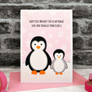 Personalise the card from your baby or child for a special mummy, nanny, grandma etc