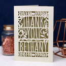 Personalised Papercut Floral Thank You Card