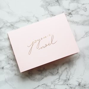 Pack Of Five Pink Rose Gold Joyeux Noel Cards