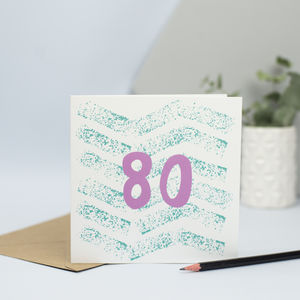 Birthday Card For 80 Year Old, 80th Birthday Card