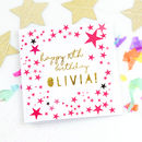 Personalised Birthday Card 'Neon Pink stars'