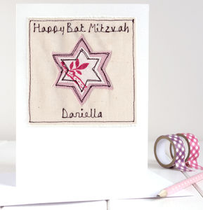 Personalised Bat Mitzvah Card
