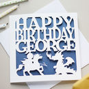 Personalised Knights And Dragons Birthday Card