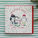 Daughter And Family Christmas Greetings Card