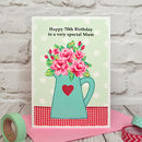 'Jug Of Roses' Personalised Birthday Card
