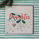 Wonderful Daughter Christmas Greetings Card