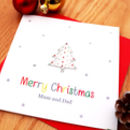 A Personalised Tree Embroidered Christmas Card