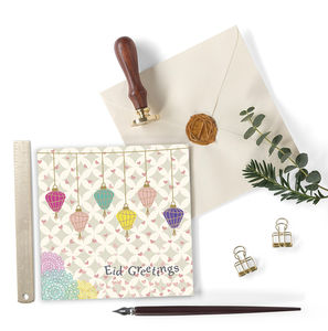 Eid Mubarak Greetings Card With Lanterns - what's new