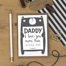 Personalised Daddy Father's Day Card