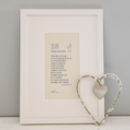 Personalised Silver Wedding Anniversary Print Framed
