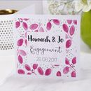 Personalised Engagement Patterned Card