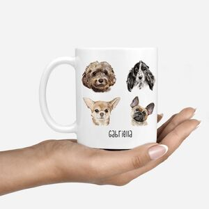 Dog Lovers Personalised Coffee Mug