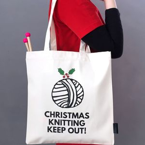 'Christmas Knitting Keep Out' Knitting Bag