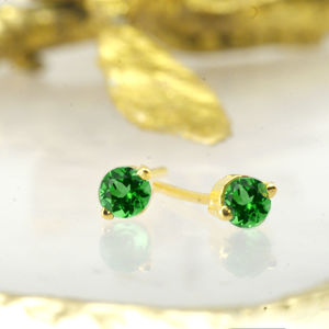 Green Tsavorite Stud Earrings