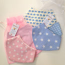 Baby Gift Set Of Bibs Pink Or Blue