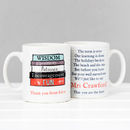 Personalised Teacher Poem Mug