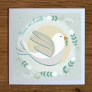 Peace On Earth Christmas Cards Pack Of Five