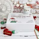 Elf Design Large Christmas Eve Box