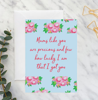 'Mums Like You' Mother's Day Card A5