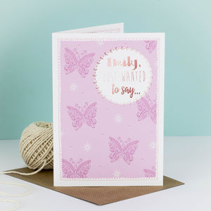 Personalised 'Just Wanted To Say…' Love You Card