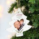 Personalised Loving Memory Xmas Decoration
