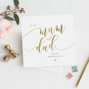 To My Mum And Dad Card | Gold Effect - wedding gifts for mothers