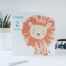 cute birthday card for a little boy that can be personalised throughout