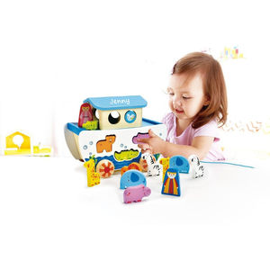 Personalised Shape Sorter Ark
