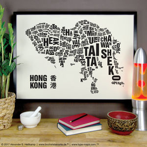 Hong Kong Letter Map Screen Print - screen prints