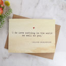 Literature Valentines Card Shakespeare Quote