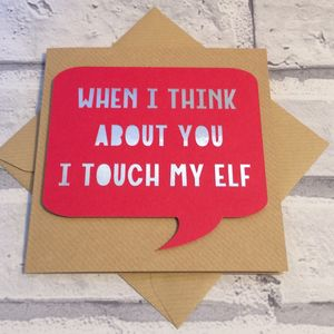 Funny Papercut 'I Touch My Elf' Christmas Card - cards & wrap
