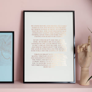 Custom Metallic Wedding Vows, Poem Or Lyrics Print - music