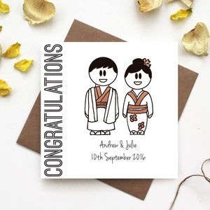 Congratulations Wedding Card Traditional Japanese Dress - wedding cards